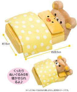 RK_S201311_bed_01