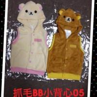 鬆弛熊日版BB衫 – 抓毛料BB 小背心, 全2色。