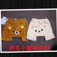 鬆弛熊日版BB衫 – 抓毛料小童褲仔, 全2色。