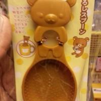 鬆弛熊12月新貨—膠薑磨器,全1款
