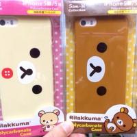 鬆弛熊日版iPhone 5s 橫面電話case,全2款。
