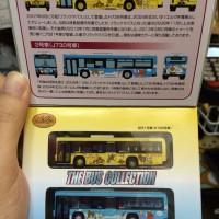 鬆弛熊x立川巴士限定—迷你巴士模型,1套2架。