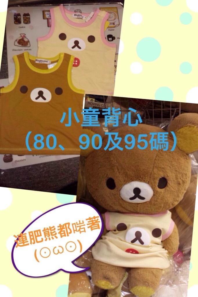 20140312-222557.jpg