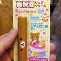 鬆弛熊最新潤唇膏。