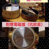 鬆弛熊日版新貨—鍋+煎pan 套裝+玻璃蓋1個,全1款。