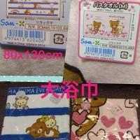 鬆弛熊4月新貨—大浴巾,全2款。