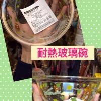 鬆弛熊專門店限定 耐熱玻璃碗。