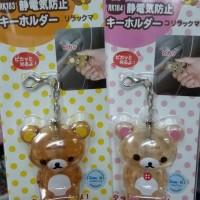 鬆弛熊日版 熊型除靜電器