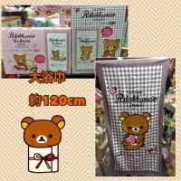 鬆弛熊12月景品 法莓篇 大浴巾,全2款。